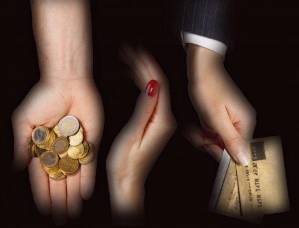 Деньги на карте – финансы прощайте: «Кредитка» отпугивает богатство – эзотерик