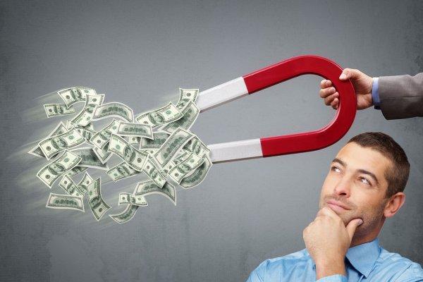 Три закона Вселенной: Как стать магнитом для денег и управлять судьбой