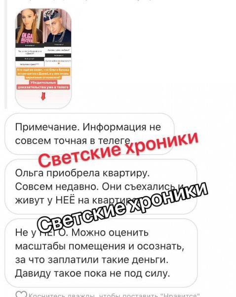 https://www.vladtime.ru/uploads/posts/2019-12/thumbs/1576239747_2.jpg