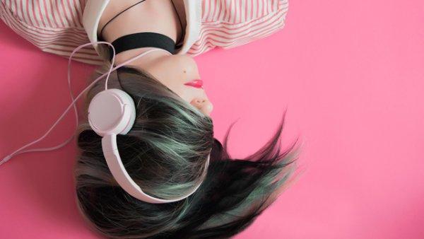 Слушать бесплатно музыку