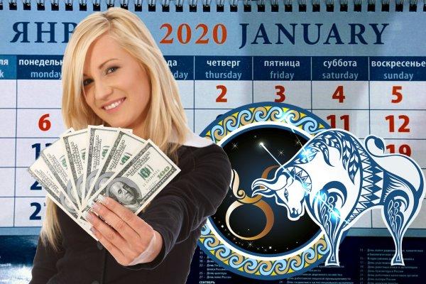 Луна с Тельцом – богатство в дом: 5 января принесёт достаток всем Зодиакам