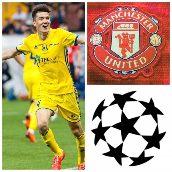 Эффективный, как Месси: «Манчестер Юнайтед» привезёт из Ростова «проводника» в ЛЧ