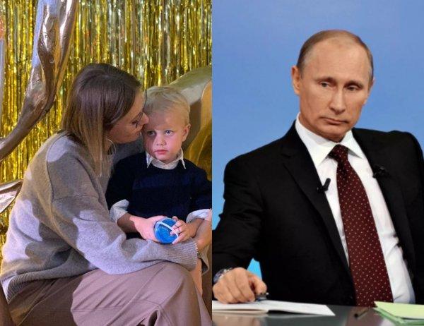 Мама злит Путина или как Собчак «использовала» сына для насмешки над президентом