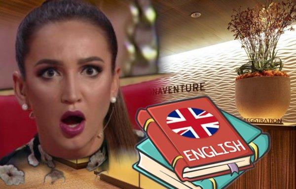 Прощай, «Евровидение»! Бузова выругалась из-за незнания английского языка