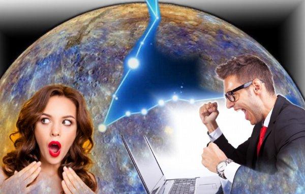 Месяц чудес: Кому Меркурий в Рыбах исполнит мечты?