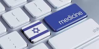 Самые популярные клиники Израиля в ушедшем 2019 году