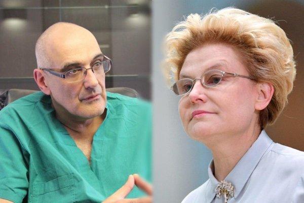 Малышева не сдержала чувств и сорвалась к Герману Шаевичу в больницу