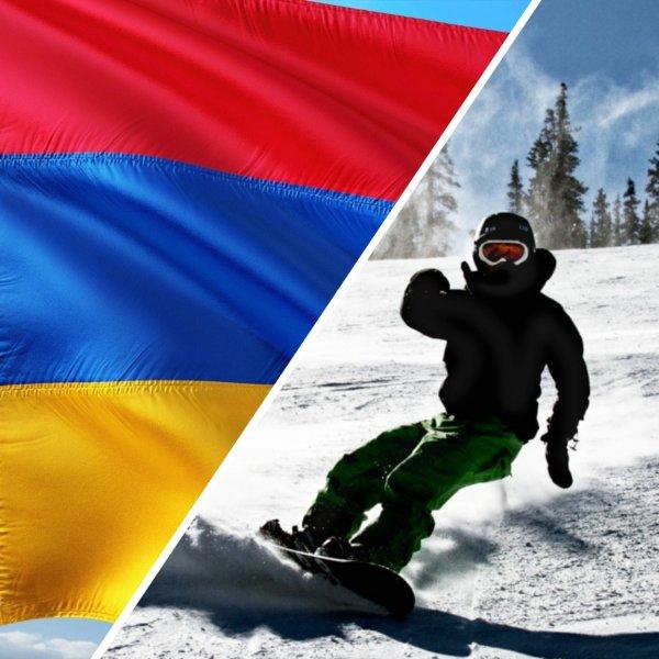 Армянский курорт «крадёт» лыжников и сноубордистов у «Розы Хутор»