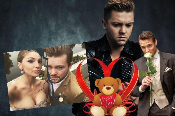 Экс-бойфренд Ивлеевой отметил День святого Валентина в компании мужчин