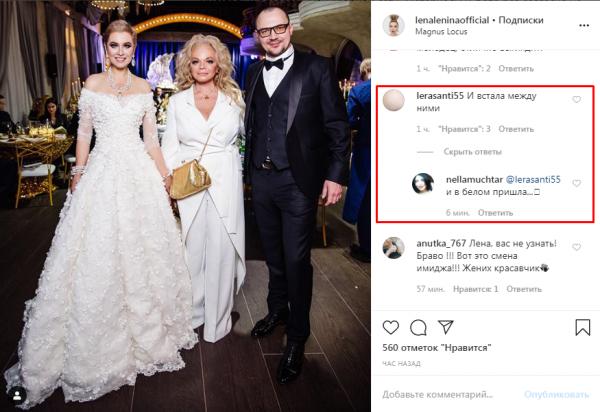 Унизила невесту на её свадьбе! Лариса Долина «предала» Лену Ленину в долгожданный праздник
