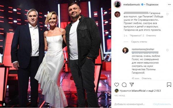 Пелагея возвращается в «Голос»? Гагарину могут уволить с Первого канала