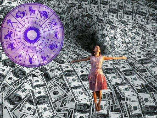 Деньги будут: Какие Зодиаки попадут в денежную воронку