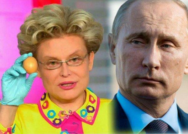 Ни дня без позора… Малышеву уволят с «Первого канала» по приказу Путина?