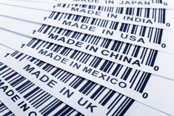 8 стран, торговля с которыми вышла на новый уровень