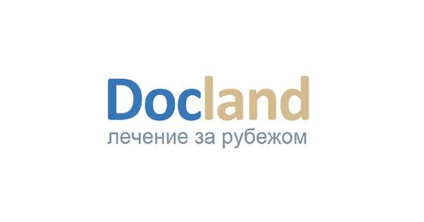 Преимущества медицинского туризма с порталом Docland