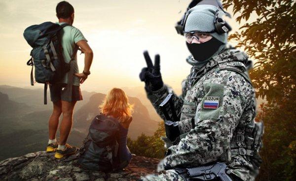 Советы от ветерана спецназа,которые сэкономят деньги туристу в экстремальном походе.