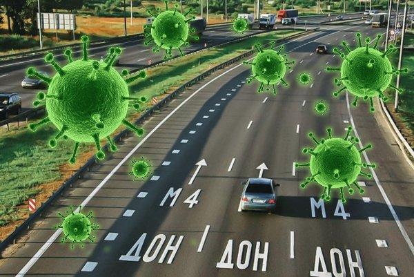 «Можно попасть на карантин в регионе»: Трасса М4 «Дон» опустеет — автомобилисты боятся ехать на юг из-за коронавируса
