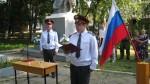 Молодые сотрудники шимской полиции приняли Присягу