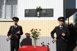 В Управлении МВД России по го Саранск состоялось мероприятие, посвященное памяти подполковника милиции Сергея Богдашкина