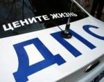 Масштабное ДТП на автодороге Выселки – Кирпильская