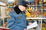 Забайкальские инспекторы Госпожнадзора проверили склад пиротехники в Чите