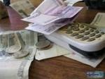 Жертвами телефонных аферистов стали пенсионерки из Петропавловска-Камчатского