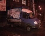 Полиция Екатеринбурга задержала лихача на «Газели», протаранившего жилой дом