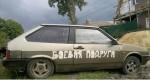 Обнаружен автомобиль ВАЗ-2108, пропавший в ноябре прошлого года в Касимовском районе