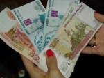 В Приморье окончено расследование уголовного дела о мошенничестве при получении выплат
