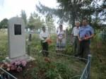 Жива память о капитане Азате Набиуллине