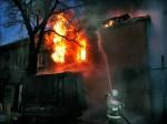 Пожара три - причина одна