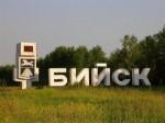 В Алтайском крае в результате ДТП погибли два человека