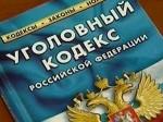 Хабаровскими полицейскими задержана подозреваемая в совершении  кражи